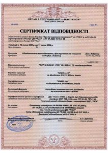 Certificato GostUKR 1
